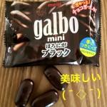 ฝึกอ่านบทความภาษาญี่ปุ่น